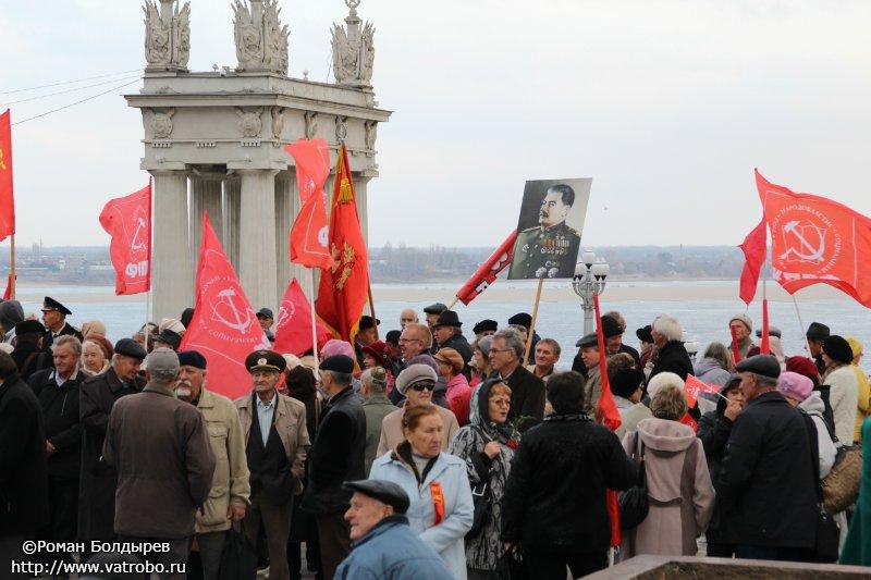 Митинг КПРФ в Волгограде