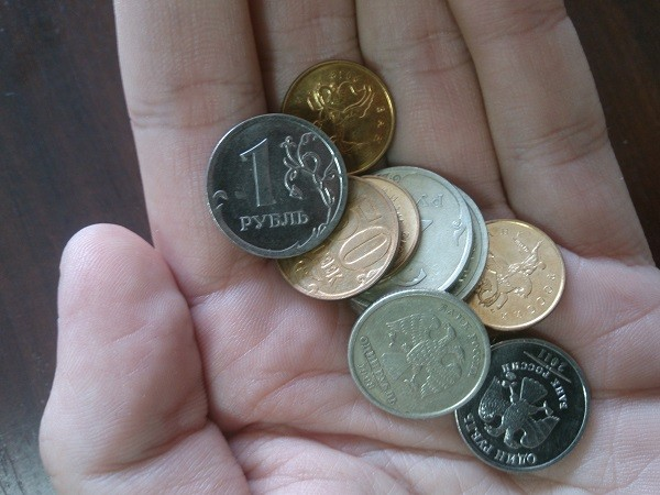 609 рублей поддержки выделят школьникам Волгоградской области