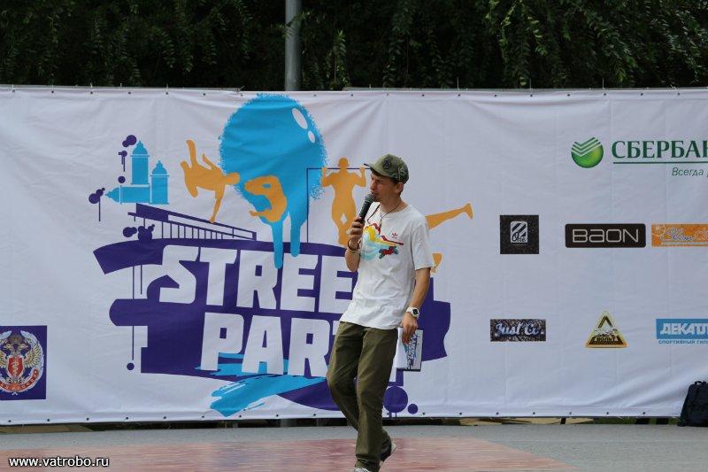 Фестиваль Street Party в Волгограде