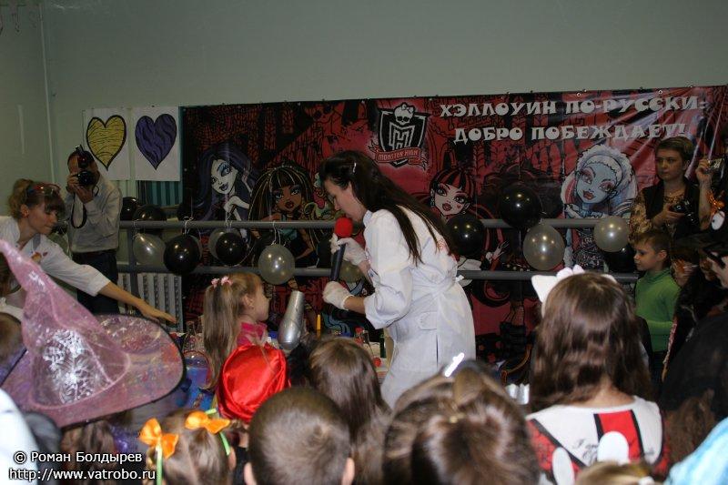 Детский Халявин в Волгограде