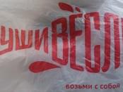 Сушивесла в Волгогрде