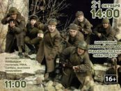 подвиг бойцов 64 Армии